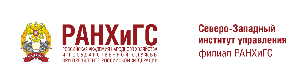 01_logo_horizontal_ru